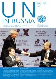 May-June - UN Russia