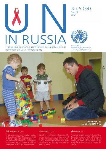 Special Issue - UN Russia