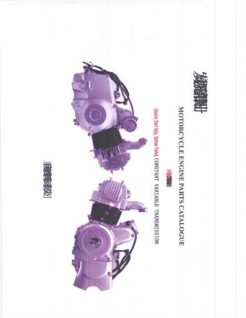 Kandi 90B Engine Parts List - Family Go Karts