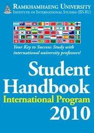 English Program - Study in Thailand