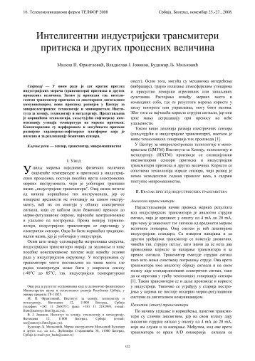 Интелигентни индустријски трансмитери притиска ... - Telfor 2008