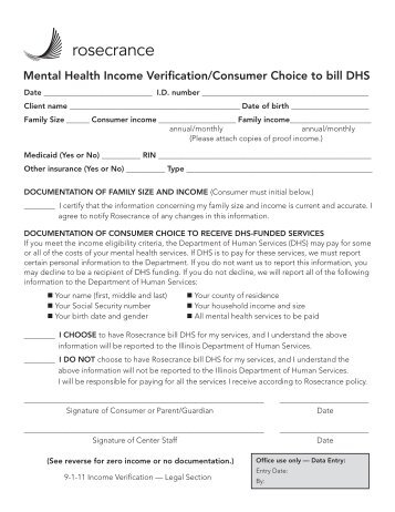 FullTime Student Verification Form  Lutheran Health Network
