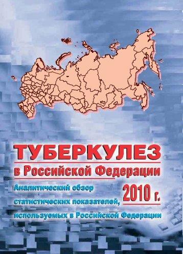 Полный текст на русском языке на сайте ... - Главная