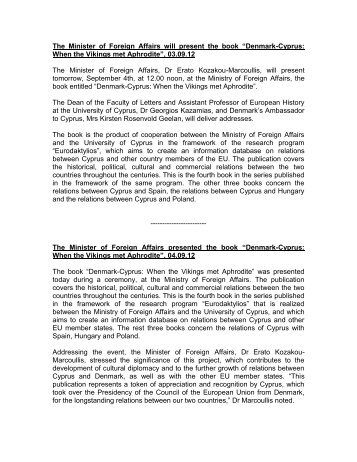 2 Press releases (Size: 82,25 Kb) - Ministry of Foreign Affairs