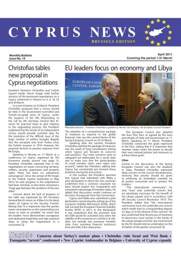 CYPRUS NEWS - Ministry of Foreign Affairs