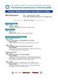 The 3rd Nikko International Symposium 2006 - Page 2