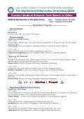 The 3rd Nikko International Symposium 2006 - Page 4