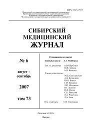 Анализ иммунного статуса - Tb-hiv.ru