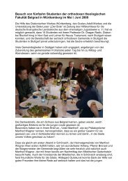 Bericht für das Internet - 15 Studenten der orthodoxen theologischen ...