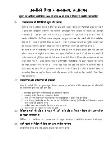Information Under RTI Act 2005 Section-4. - DTE Raipur