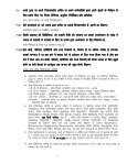Information Under RTI Act 2005 Section-4. - DTE Raipur - Page 2