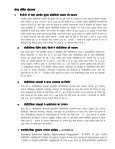 Information Under RTI Act 2005 Section-4. - DTE Raipur - Page 7