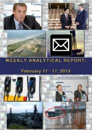 Weekly analytical report: February 11 - 17, 2013 - Українська ...