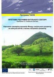 Спільноти Донецької та Луганської областей - Українська ...