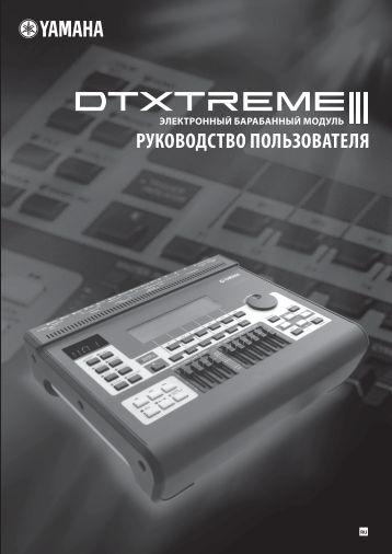 скачать инструкцию по эксплуатации duster (pdf)
