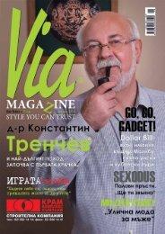 Via magazine / For Him - April 2014