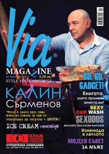 Via magazine / For Him - May 2014