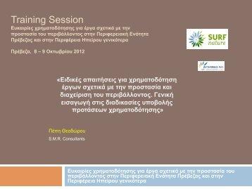 Training Session - SURF-nature