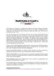 Shaykh Ibrahīm al-Ya'qoubī Ya'qoubī Ya'qoubī - ma'rifah