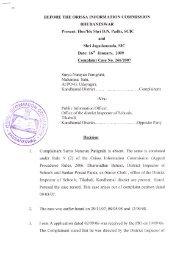 C.C. No. 266/2007 filed by Surya Narayan Panigrahi decided on 16 ...