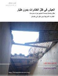 Living-Under-Drones_Arabic