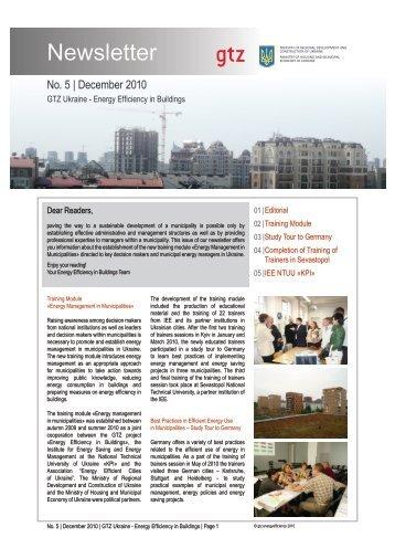 Vorlage Titelblatt Din A4 Mit Siegel