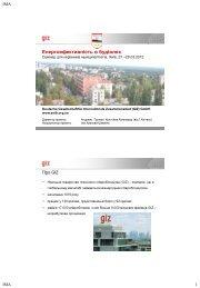 PowerPoint-Präsentation, GTZ-Leerfolie englisch, Stand November ...