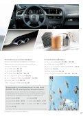 Όλη η φροντίδα Audi στα νέα καλοκαιρινά πακέτα Audi SMART PACK. - Page 5