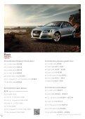 Όλη η φροντίδα Audi στα νέα καλοκαιρινά πακέτα Audi SMART PACK. - Page 6