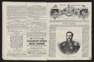 Vasárnapi Ujság - Kilenczedik évi folyam, 28-ik szám, 1862. julius 13.