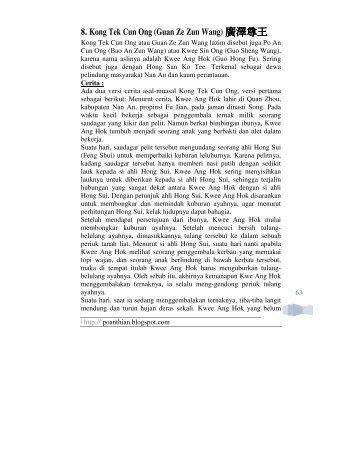 Kong Tek Cun Ong - Klenteng Po An Thian on the Web
