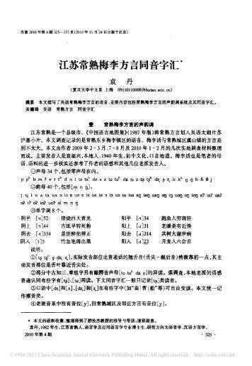Page 1 7,-! 2010 415% 4 1111 325-337 E