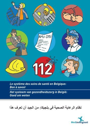 Frans/Nederlands + Arabisch - Medimmigrant