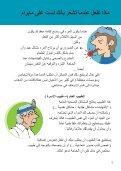 Frans/Nederlands + Arabisch - Medimmigrant - Page 5