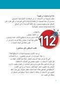 Frans/Nederlands + Arabisch - Medimmigrant - Page 7