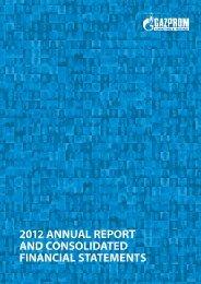 Annual Report 2012 - Gazprom Marketing & Trading