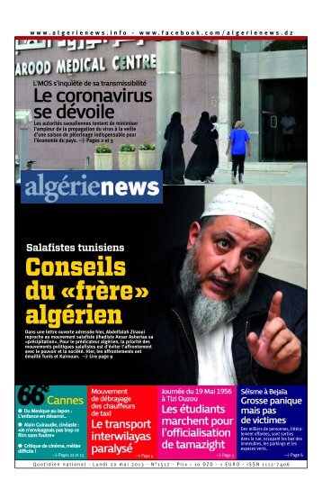 Fr-20-05-2013 - Algérie news quotidien national d'information