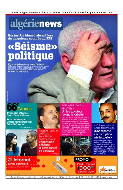Fr-22-05-2013 - Algérie news quotidien national d'information