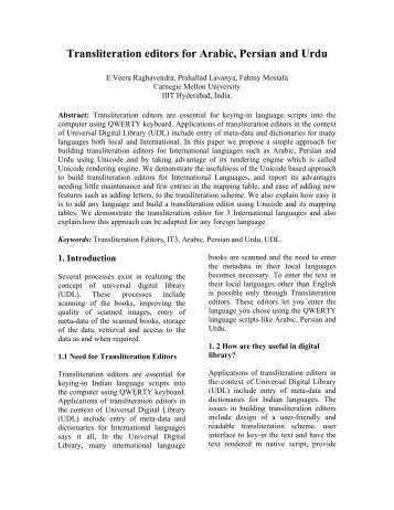 Transliteration editors for Arabic, Persian and Urdu - Universal ...