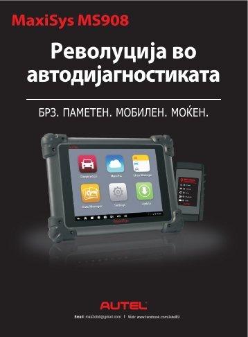 AUTEL MaxiSys MS908 - Уред За Автодијагностика Брошура MK