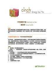 Cinch Energy Tea Mix- simp - Shaklee