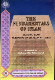 en_The_Fundamentals_of_islam
