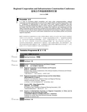 此處 - Faculty of Architecture - The University of Hong Kong