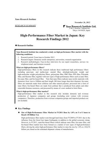 Nursing management research papers
