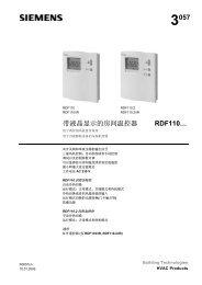 RDF110.2空调温控器电子样本下载