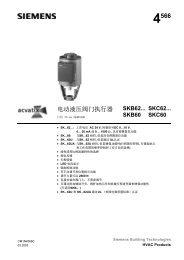 SKB62,SKB32系列电动调节阀执行器 - 暖通在线