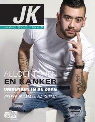 SJK_Magazine_maart_2015