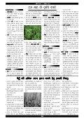 KRB Nov 2012.pmd - Rajasthan Krishi - Page 2