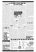 KRB Nov 2012.pmd - Rajasthan Krishi - Page 3