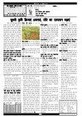KRB Nov 2012.pmd - Rajasthan Krishi - Page 4
